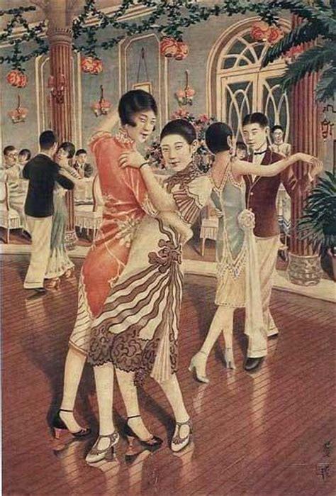 Cheongsam china shangai dancer 1920s 20s blog blogger fashion history luciano lapadula